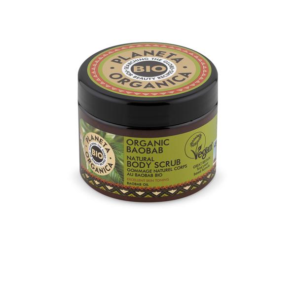 aroma-body-scrub-organic-baobab
